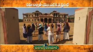 Maha-Bhakta-Seriyal-Trailer-5