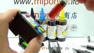 Canon PG-740 CL-741 PG-240 CL-241 PG-540 CL-541 PG-640 CL