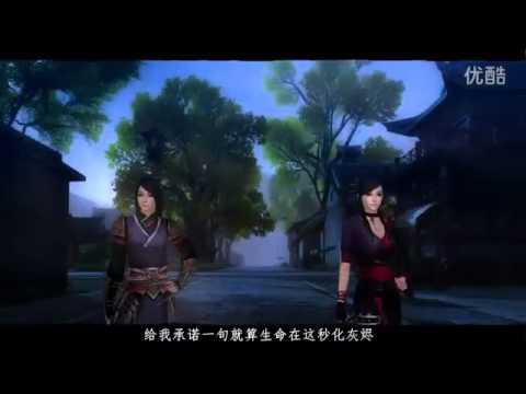 Hồ điệp - Cửu Âm Chân Kinh ( Vietsub by ST)