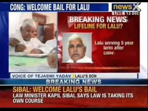 Supreme Court grants bail to RJD chief Lalu Prasad Yadav - NewsX