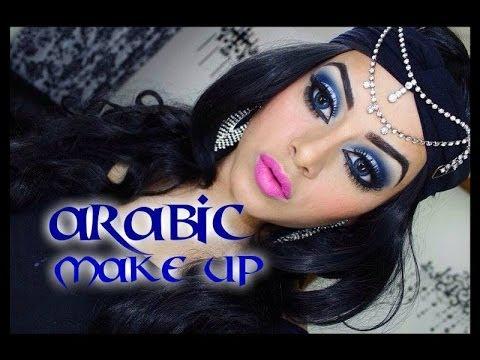 Maquillaje Arabe Colaborativo