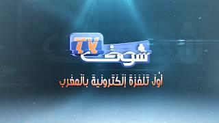 شداتهم الكاميرا..سكرانات محيحات فشارع محمد الخامس فكازا حْدا ''بار'' ديال الشراب | بــووز