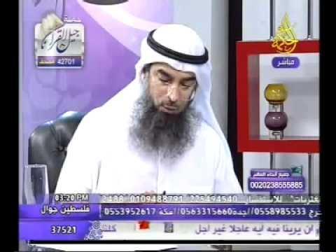 المباهلة بين الشيخ محمد كوس السني و ياسر الحبيب الشيعي