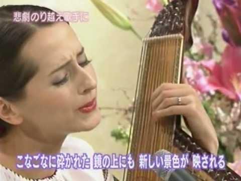 Nataliya Gudziy -- Itsumo Nando Demo
