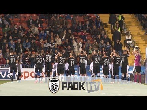 Η παρακάμερα του Απόλλων Σμ. Vs ΠΑΟΚ 3-3 - PAOK TV