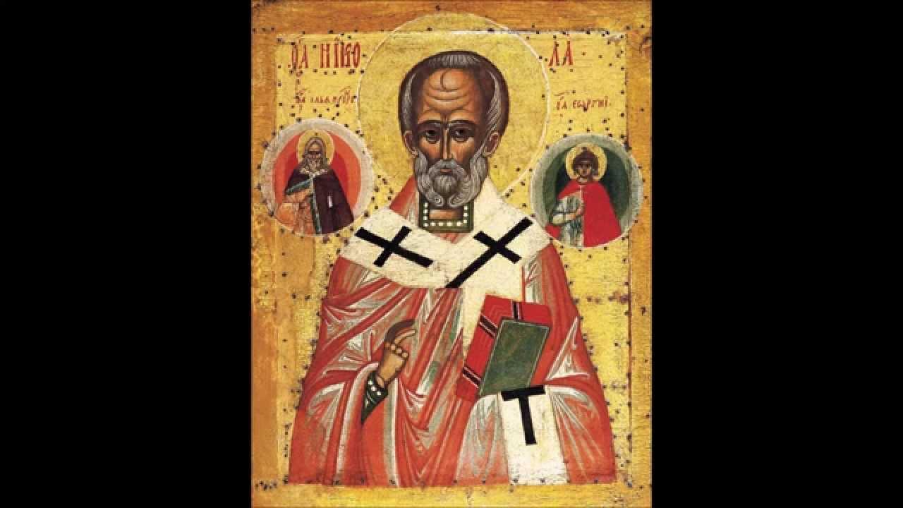 День святителя николая чудотворца 22 мая 149