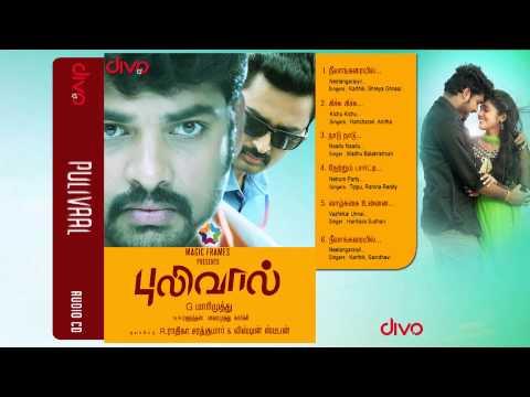 Pulivaal Tamil movie Jukebox - online songs