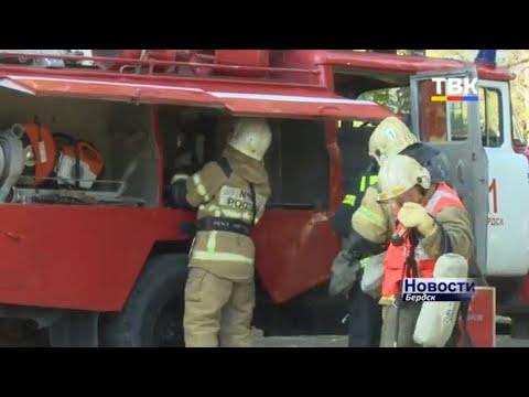 Возгорание в подвале, эвакуация пострадавшего – квест для пожарных НСО провели сегодня в Бердске