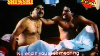 Sangya Balya 1992: Full Kannada Movie