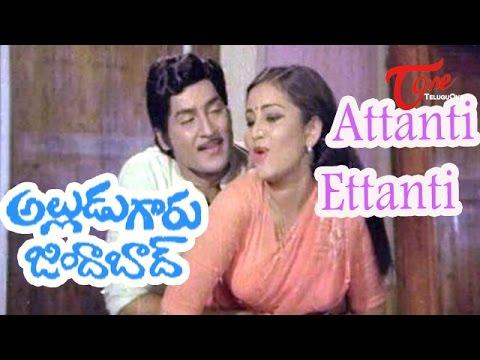 Alludugaru Zindabad Songs - Attanti Ettanti - Sobhan Babu - Geetha