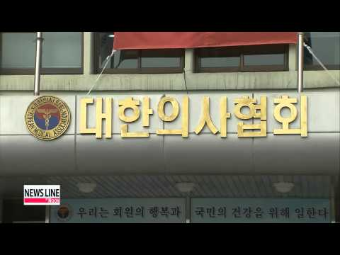NEWSLINE AT NOON 12:00 Korea, Japan to hold vice ministerial-level talks in Seoul