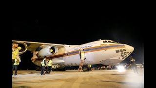 Video 40 tấn hàng cứu trợ của Nga đến sân bay Cam Ranh