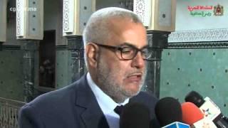 تصريح رئيس الحكومة للصحافة حول الأسعار و تموين الأسواق في خلال شهر رمضان