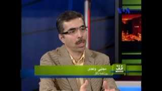 VOA Persian OFOGH Program , 16/08/2012