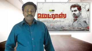 Madras Tamil Movie Review Karthi, Catherine, Pa. Ranjith