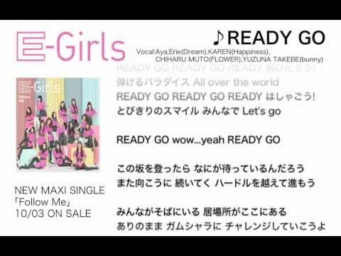 E-Girls / READY GO