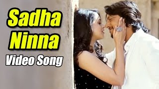 Sadha Ninna Kannali Full Video Song In HD Bachchan Movie