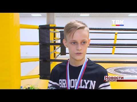 Искитимец Ярослав Селюк завоевал «серебро» в отрытом кубке Новосибирска по тайскому боксу