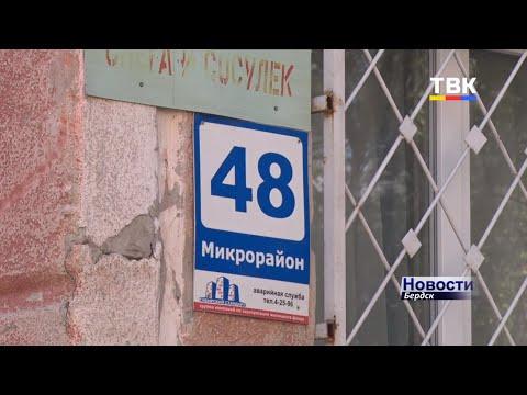 Жители Микрорайона Бердска жалуются на автотрафик перед домом