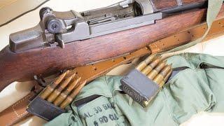 US Rifle, .30 Caliber, M1