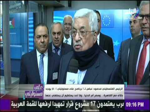 فيديو- الرئيس: مصر زعيمة الأمة