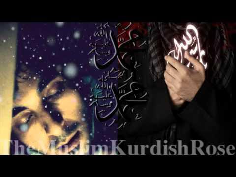 Srudi Islami Kurdi ~ Ahmad Karim