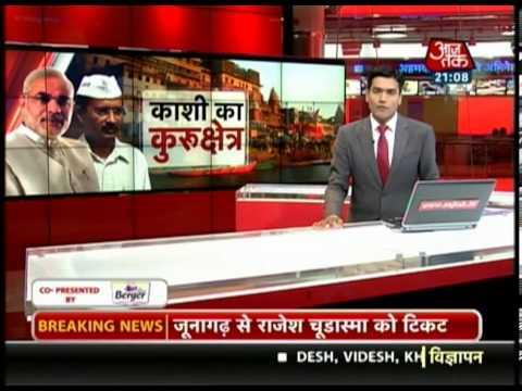 Narendra Modi vs Arvind Kejriwal
