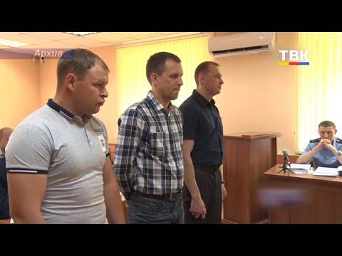 Дело бывшего начальника следствия городского отдела внутренних дел Алексея Зорина вернулось в бердский суд