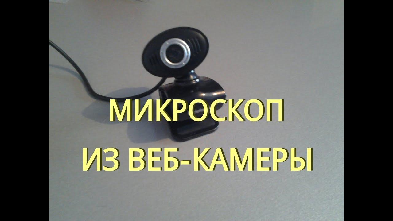 Сделать фото с веб камеры онлайн, сфоткаться на веб камеру 51