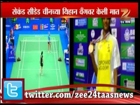 Zee24Taas: SINDHU And SAINA YANCHI AAGEKUTCH