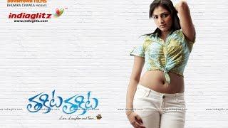 Takita Takita (Telugu) 2010 Movie Blu-Ray 720p