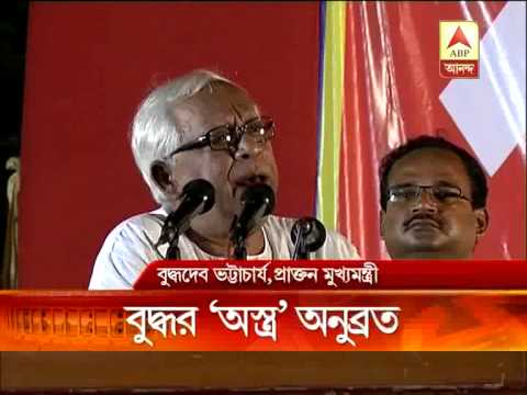 Buddhadeb attacks Mamata on Anubrata issue