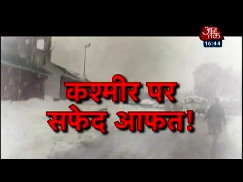 Snowfall: 15 people die in Kashmir
