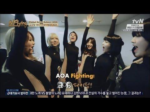 [Eng Sub] Cheongdamdong 111 NFLYING E02 - AOA CUT (Part 1/2)