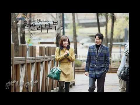 Oohlala Couple OST (The Person I Miss by Gilme) - Kim Jung-eun, Shin Hyun-joon with Han Jae-suk, MV