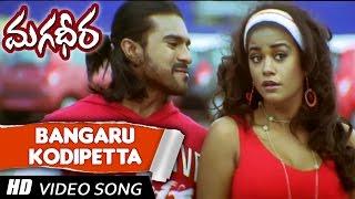 Bangaru Kodipetta- Full Song From 'Magadheera'