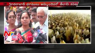 Kavitha Open Sawal to Chandrababu on Hyderabad Development