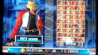 The King Of Fighters 2006 PS2