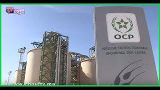 بالفيديو..انطلاق عملية الإنتاج بالوحدة الرابعة لشركة الجرف للأسمدة وتوقع بلوغ 12 مليون طن سنويا من إنتاج الأسمدة بحلول سنة 2018 | روبورتاج