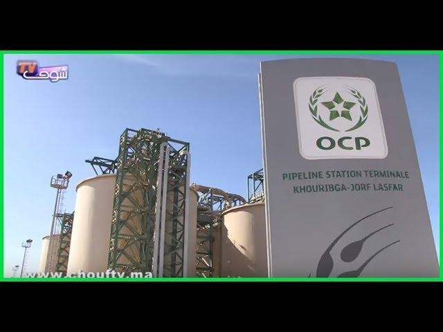 بالفيديو..انطلاق عملية الإنتاج بالوحدة الرابعة لشركة الجرف للأسمدة وتوقع بلوغ 12 مليون طن سنويا من إنتاج الأسمدة بحلول سنة 2018 | مال و أعمال