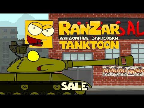 Tanktoon - Výpredaj