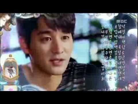 Princess Aurora 오로라 공주 Episode 61 Preview