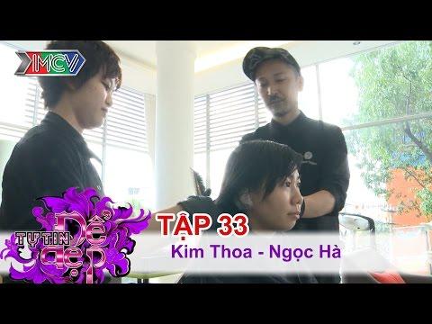 TỰ TIN ĐỂ ĐẸP - Tập 33   Chị Kim Thoa   Chị Nguyệt Hà   25/07/2015