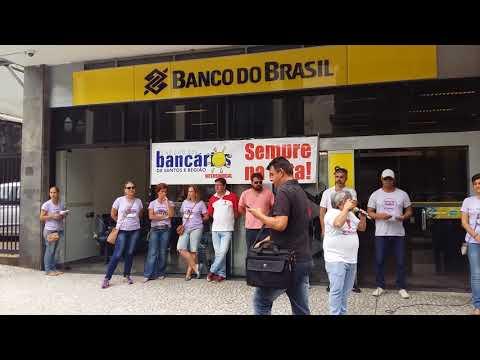 Manifestação dos caixas do BB contra corte de vagas - Fala BIG