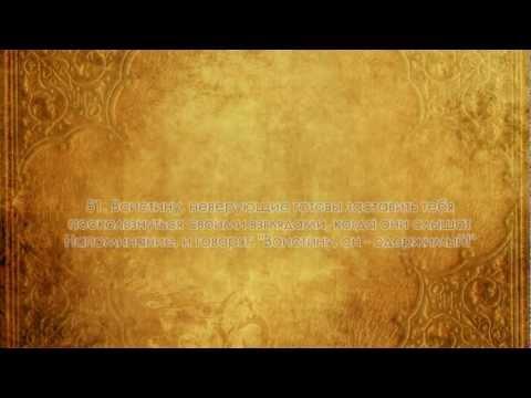 Сура 68. Аль-Калам (Письменная Трость)