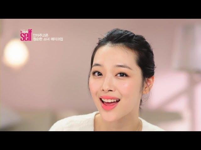 韓國女孩-化妝技巧(清新脫俗)-女生必看