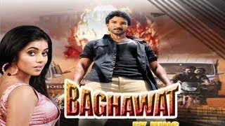Baghawat Ek Jung Full Length Action Hindi Movie