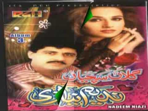 mainwali pakistan song Picturesmainwali pakistan song
