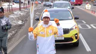 eng-pyeongchang-2018-olympic-torch-relay-highlight-from-day-101-in-pyeongchang
