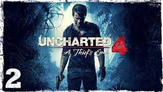 [PS4] Uncharted 4. #2: Адово место.
